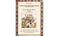 """Cartaz - Conferência """"Las cantigas de Alfonso X el Sabio..."""""""